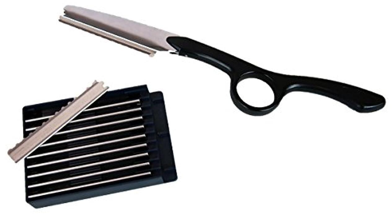 部屋を掃除するはねかける誓約2 IN 1 RAZOR 替刃10枚付き