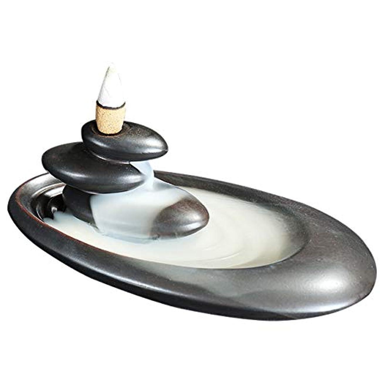 ウイルス誤って同化フェリモア 香炉 お香立て コーン アロマ 香り セラミック 陶磁器 幻想的なデザイン 気分転換に (ブラック)