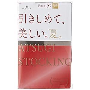 [アツギ] ATSUGI STOCKING(アツギ ストッキング) 引きしめて、美しい。【夏】 〈3足組〉 レディース FP8863P ヘイズグレー 日本 L~LL (日本サイズ2L相当)-(日本サイズ2L相当)