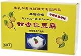 ハルエ 甜杏仁豆腐 23g×5袋(10人分)