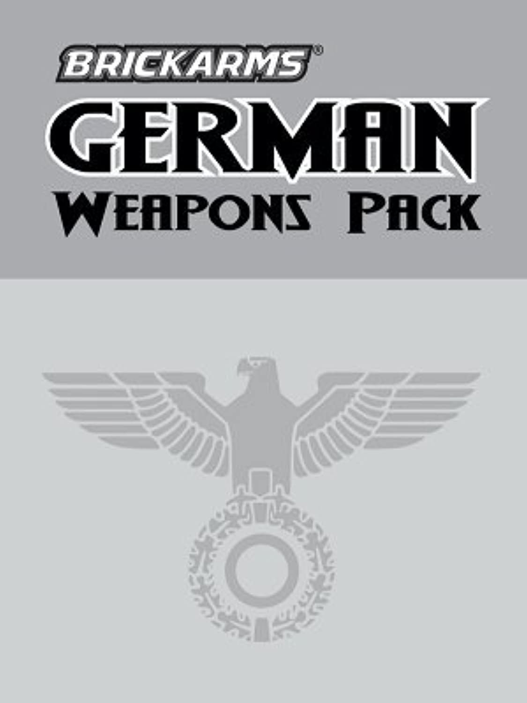 ジャーマンウェポンパックBA LEGOカスタムパーツ アーミー 装備品 武器