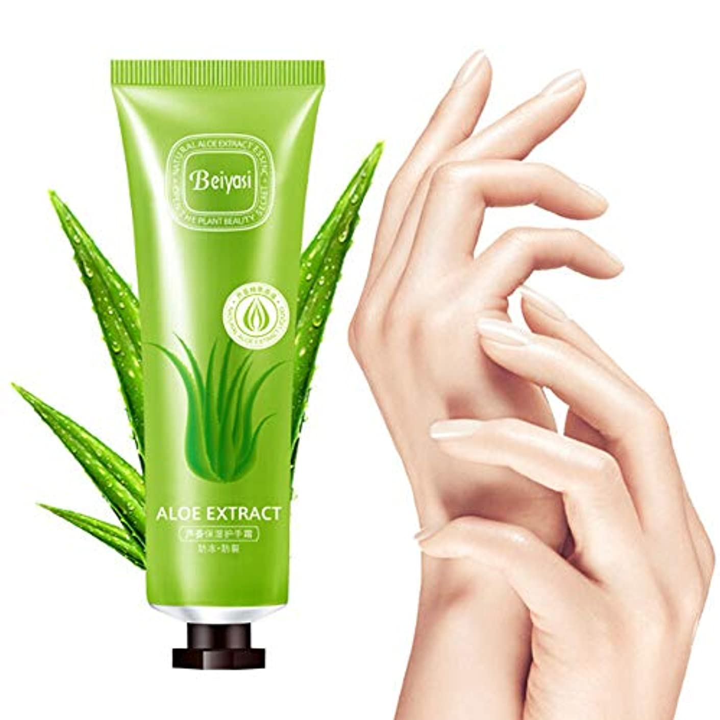 立方体鉛四ハンドクリーム Akane BEIYASI アロエ 潤う 香り 手荒れを防ぐ 保湿 水分 無添加 天然 乾燥肌用 自然 肌荒れ予防 Hand Cream 30g