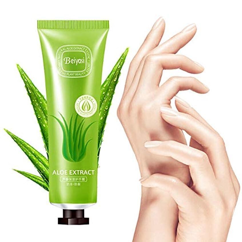 最後に実行可能熱ハンドクリーム Akane BEIYASI アロエ 潤う 香り 手荒れを防ぐ 保湿 水分 無添加 天然 乾燥肌用 自然 肌荒れ予防 Hand Cream 30g