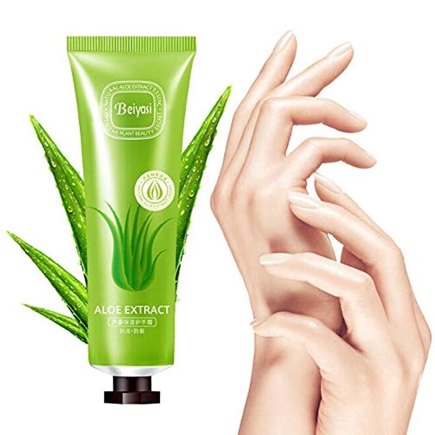 ストラップ尊敬釈義ハンドクリーム Akane BEIYASI アロエ 潤う 香り 手荒れを防ぐ 保湿 水分 無添加 天然 乾燥肌用 自然 肌荒れ予防 Hand Cream 30g