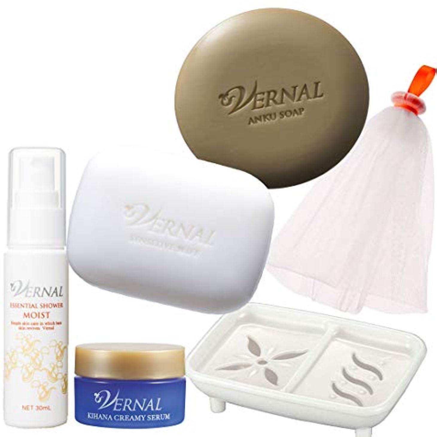 液体ストレスの多い計算もち肌洗顔セット