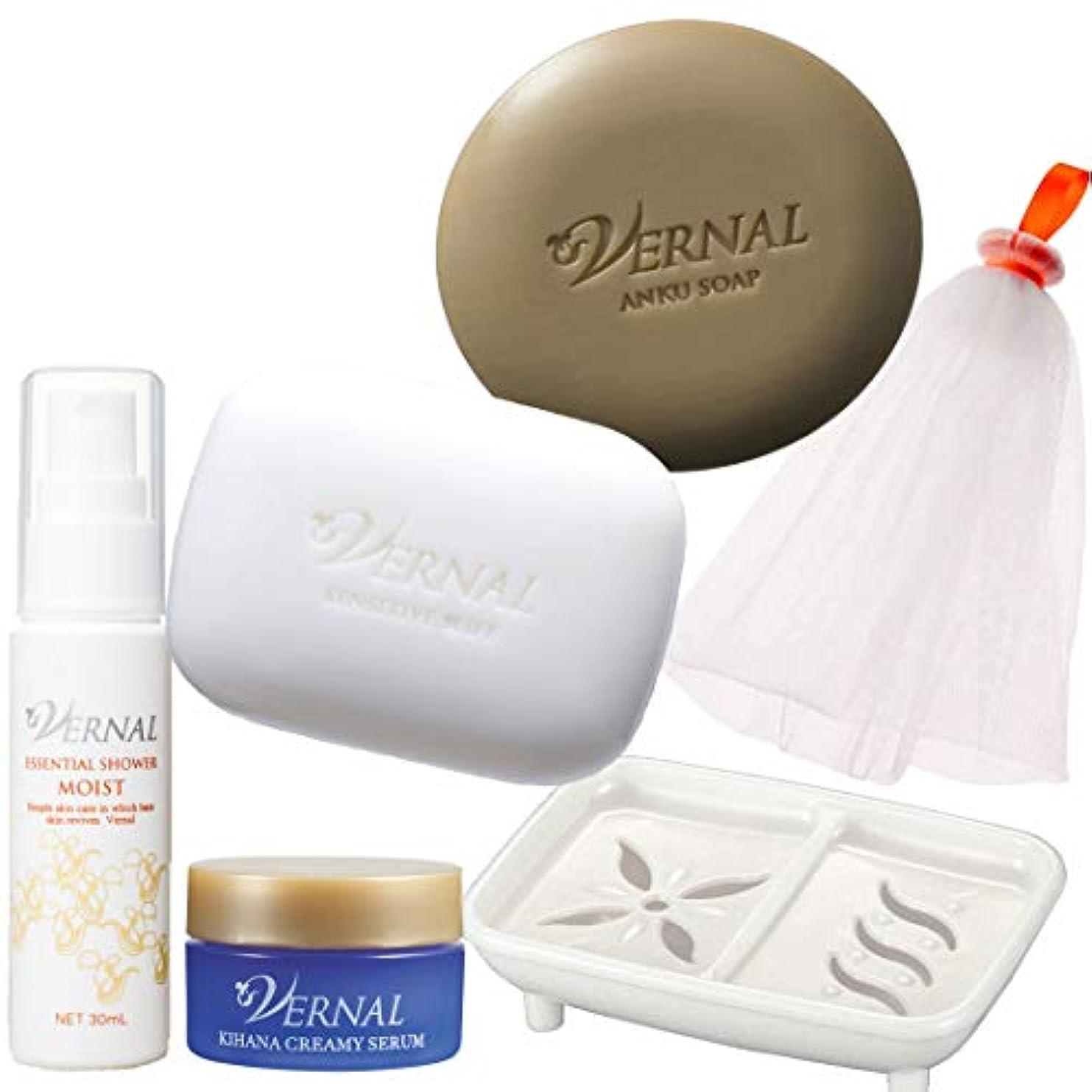 奨励四面体論理的もち肌洗顔セット