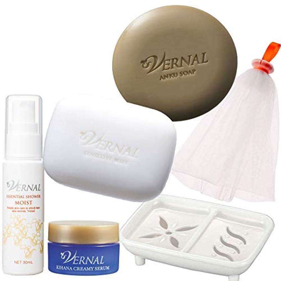 うめき声スプーン合意もち肌洗顔セット