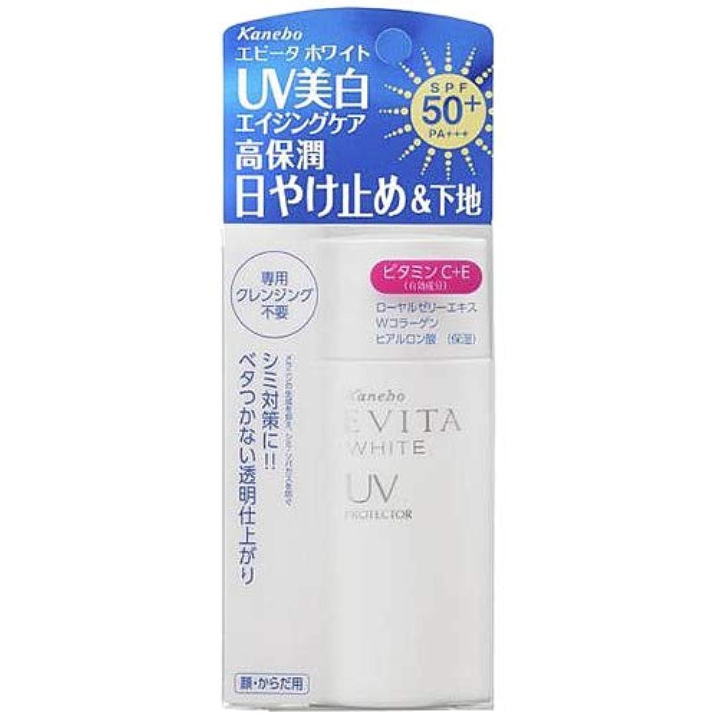 経営者王室フェードカネボウ KANEBO エビータ ホワイト UVプロテクター 50ml [並行輸入品]