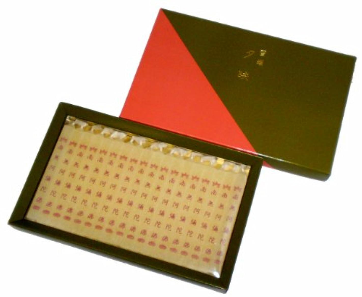 バランスのとれた方程式テレックス鳥居のローソク 蜜蝋夕映 陀仏 18本入 紙箱 #100751