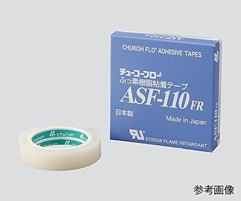 ヒント真っ逆さま読書中興化成工業 チューコーフロー粘着テープ ASF-110 8309