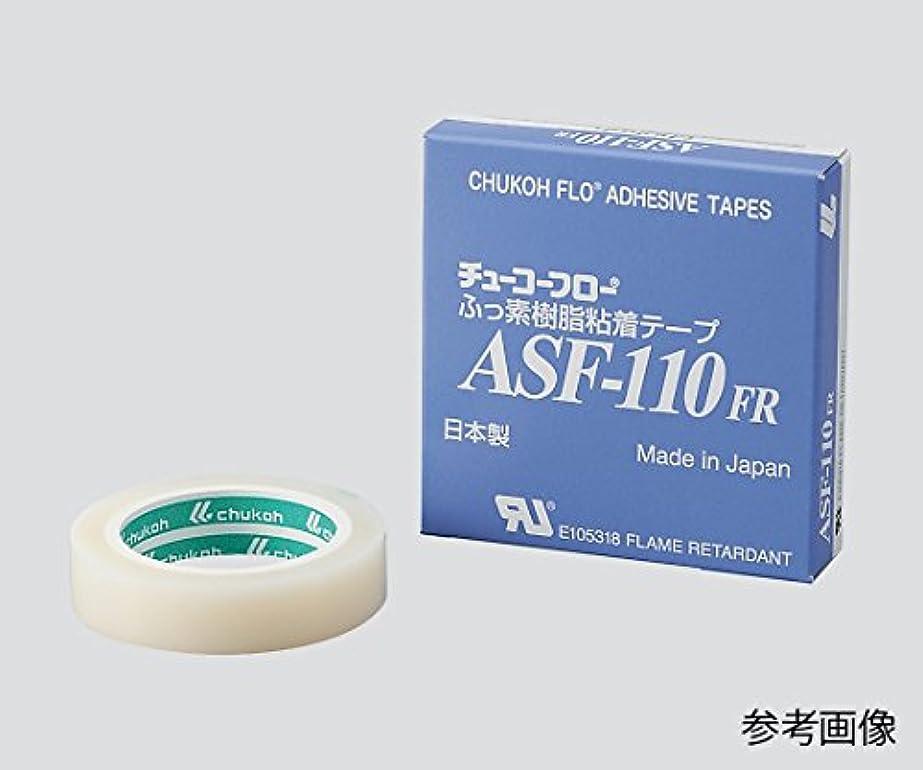 換気血統付添人中興化成工業 粘着テープ ASF-110