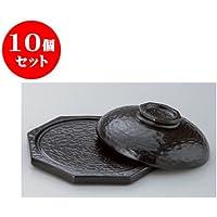 10個セット 陶板 黒釉溶岩風陶板6号 [20 x 20 x 7cm] 直火 【料亭 旅館 和食器 飲食店 業務用 器 食器】