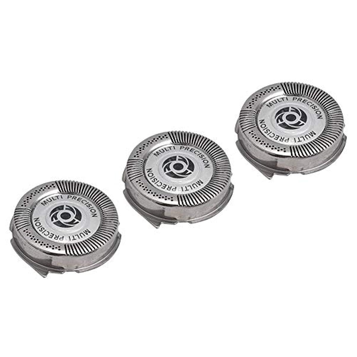 表現数値キャロラインシェービングヘッド交換用ブレードシステム フィリップス Norelcoシリーズ 5000 HQ8シェーバー用 シェーバー 替刃 交換ヘッド 3個