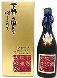 澤姫 下野純米大吟醸 720ml