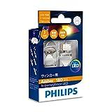 PHILIPS(フィリップス)  ウインカー LED バルブ T20(WY21W) アンバー 180lm 12V 5.5W エクストリームアルティノン X-treme Ultinon 車検対応 3年保証 2個入り 12763x2