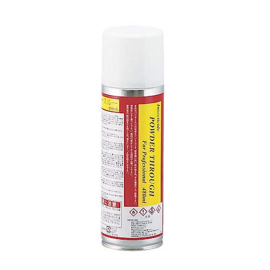 溶けるぜいたくアルミニウムパウダースルー 480ml 徘徊害虫待ち伏せ専用殺虫剤