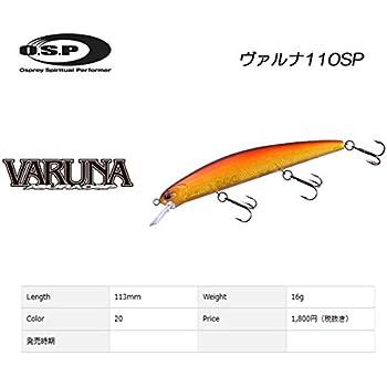 オーエスピー ASURA O.S.P VARUNA 110 SP H59(クラウン)