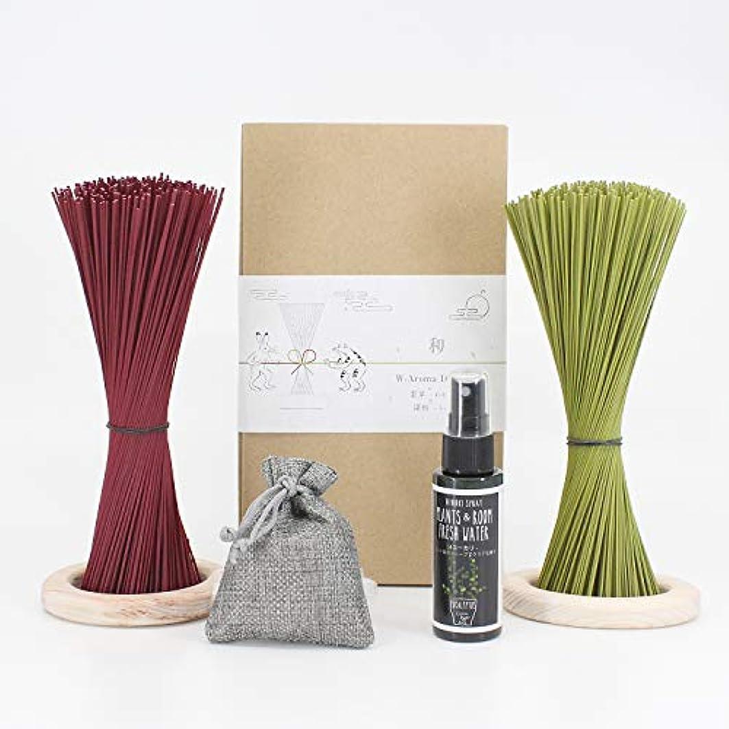 やさしく明るくする合理化新築祝い インテリア ディフューザー スティック い草 ひのき 2色 6点 ギフト セット アロマ スプレー付き(深紅&若草)