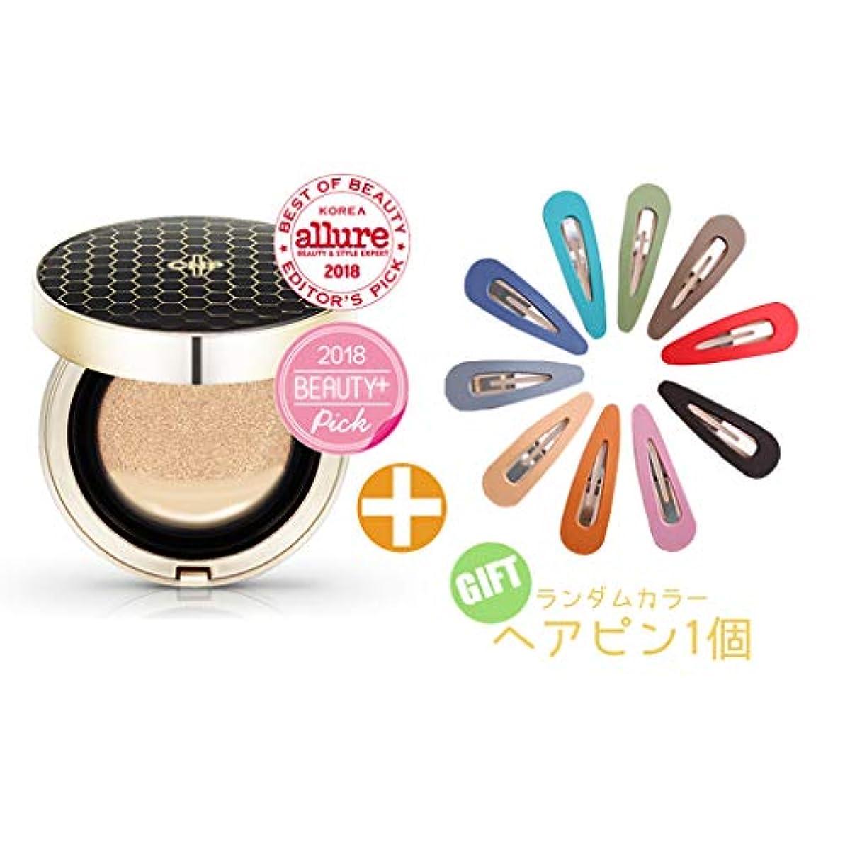 神秘的な手首毎週【CNP】プロポリスアンプル?イン?クッション本品+リフィルセット韓国コスメ、CNP Propolis Ampule in Cushion + Refill Set Korean Cosmetics (ライトベージュ「21号」)