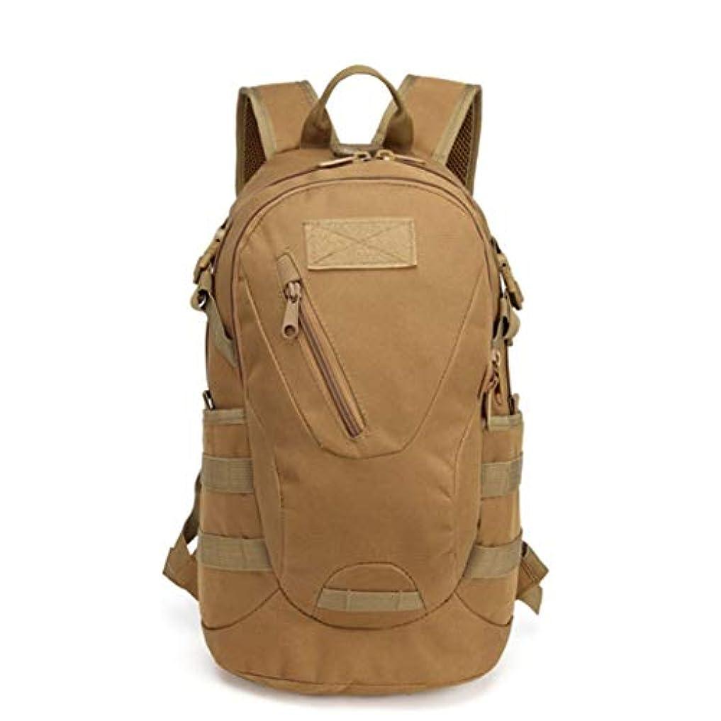 組み立てる歯痛脊椎GAOFENG 旅行のための軍の戦術的なバックパックハイキング登山アウトドアスポーツ学生バッグ