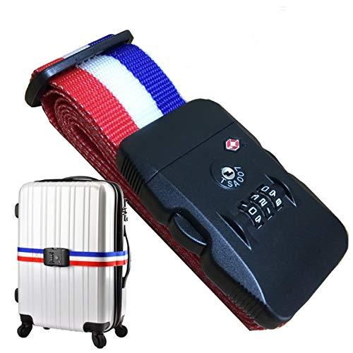 TRAVELGATE(トラベル ゲート):スーツケースベルト