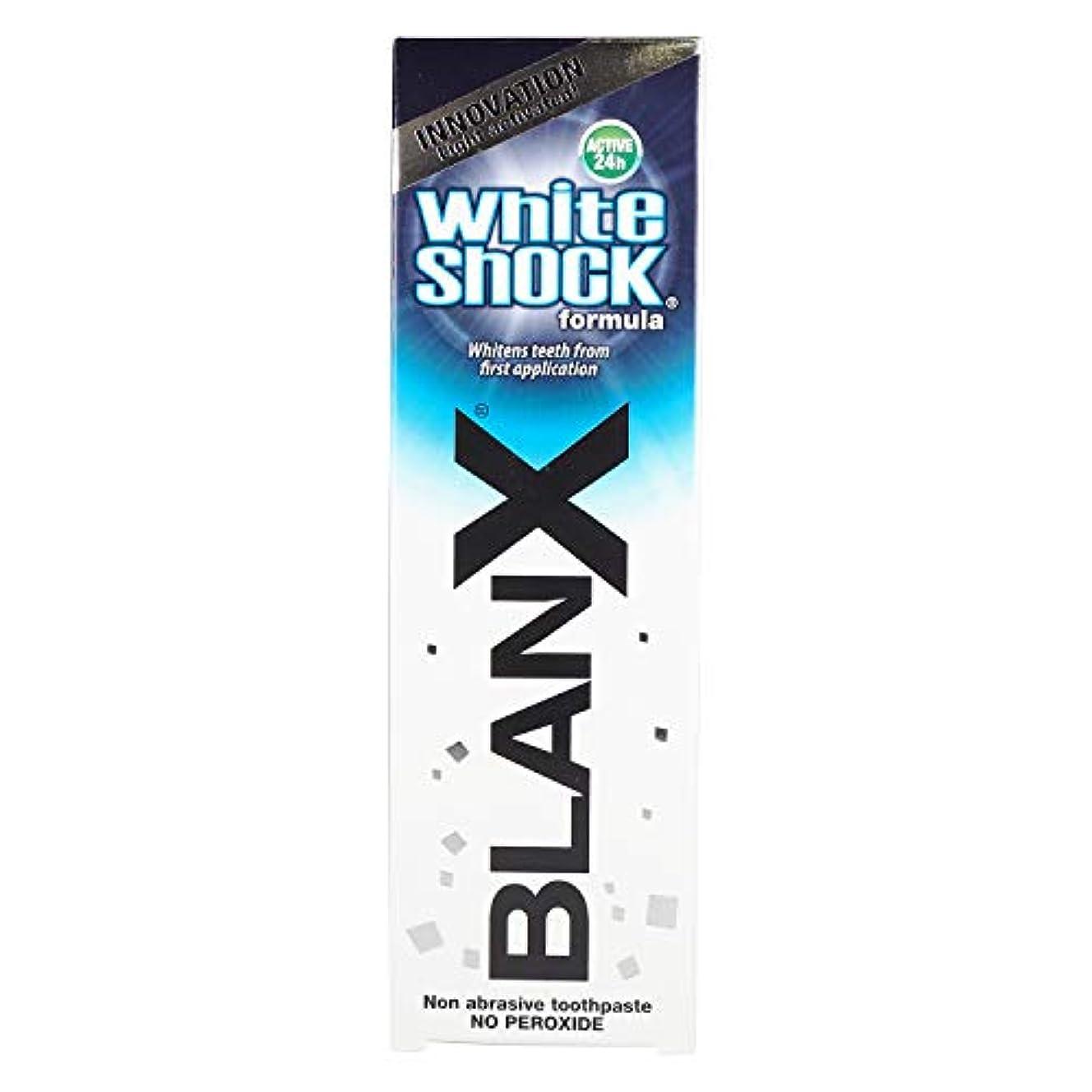 考案する始める複数ブランクス ホワイトショック 92g