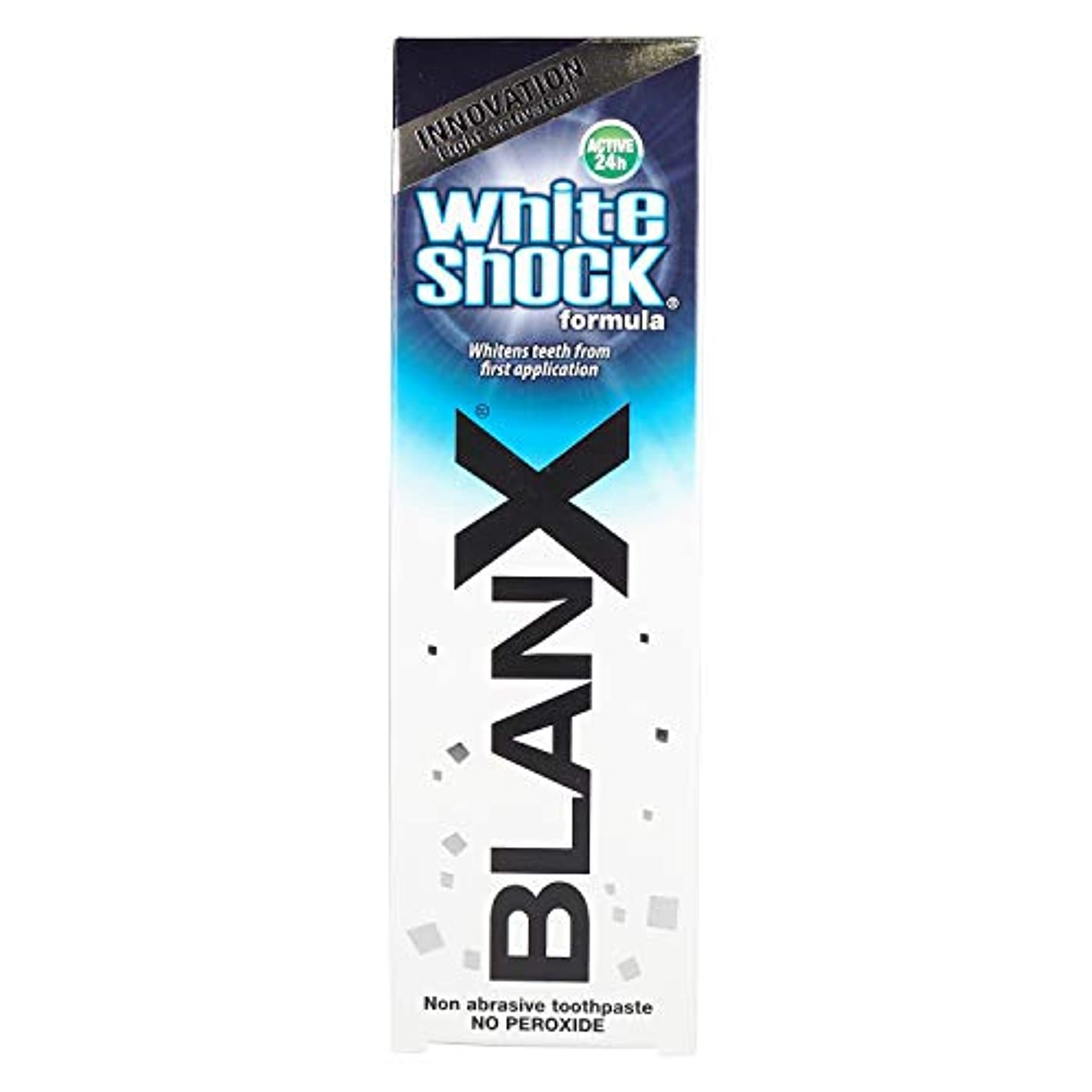 疑問に思うキュービックアレルギー性ブランクス ホワイトショック 92g