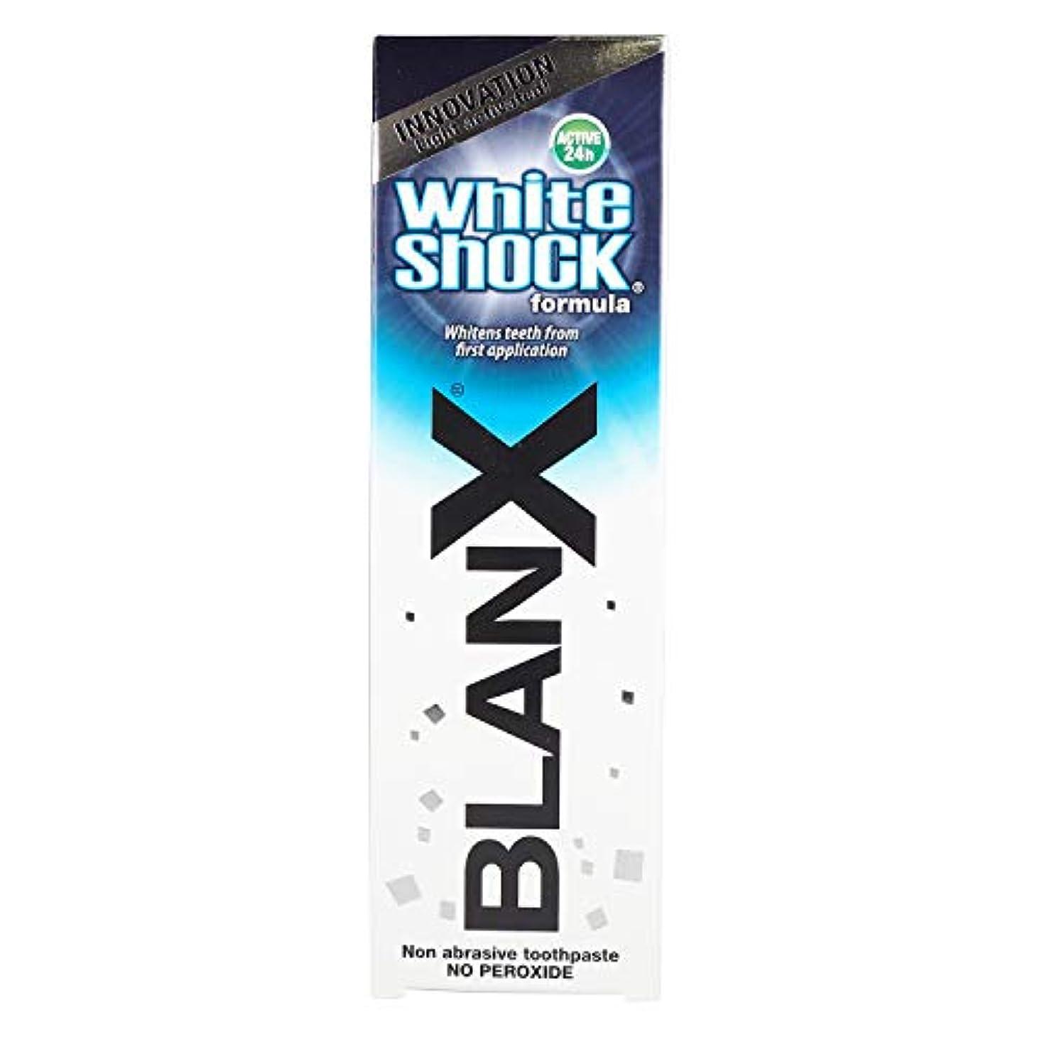 汚染されたグラフィック精巧なブランクス ホワイトショック 92g