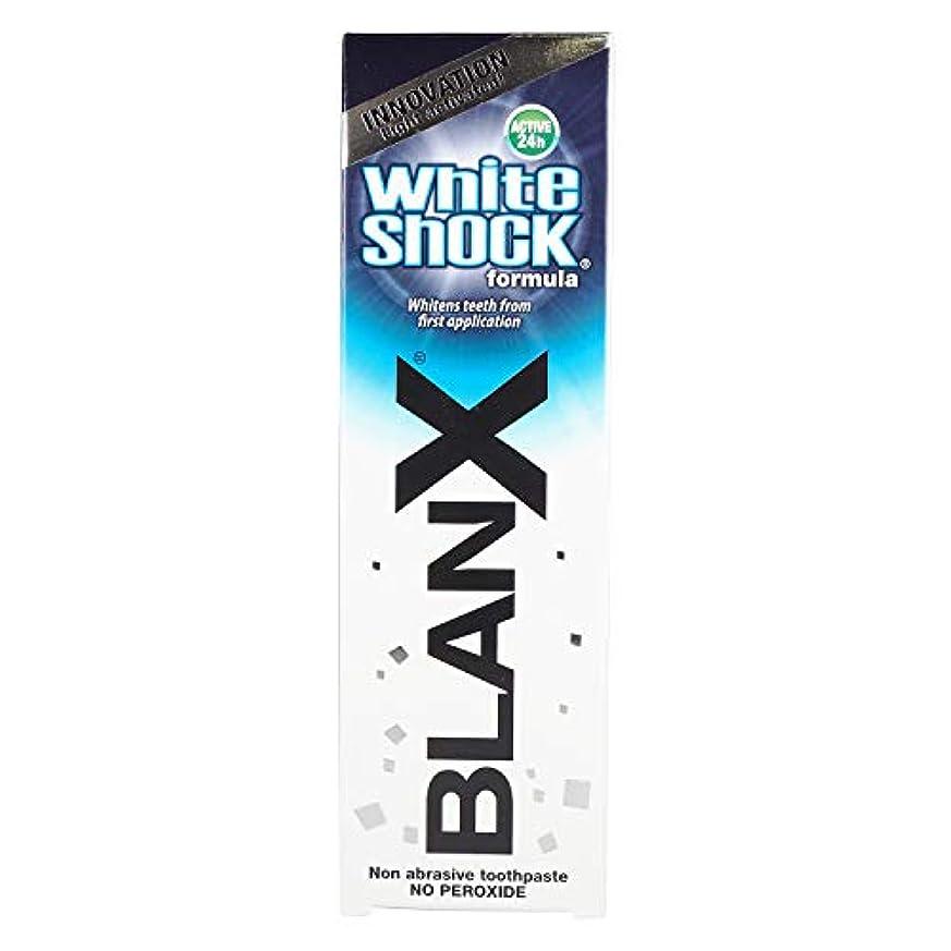 欲求不満ベリー専門用語ブランクス ホワイトショック 92g