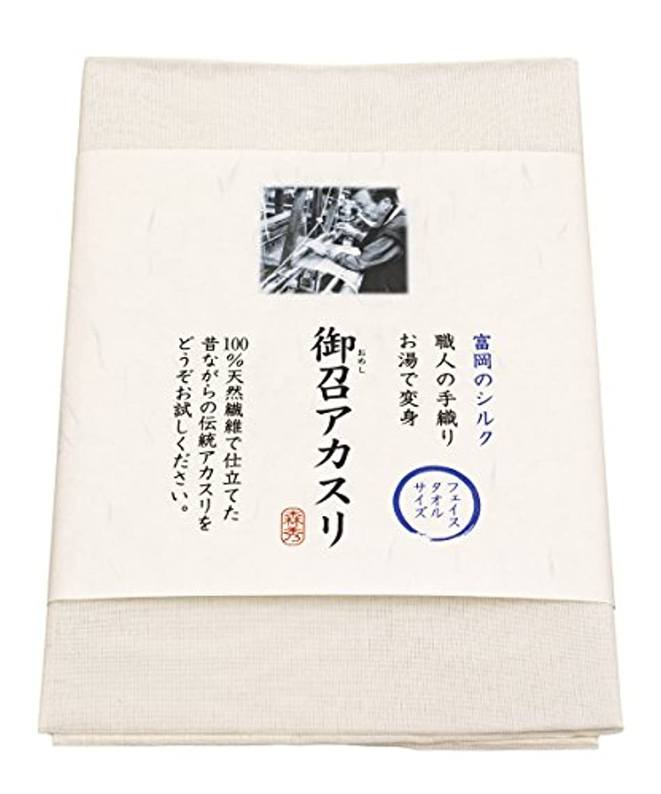 盆地アーカイブ気楽な森秀織物 御召アカスリ (60×40cm, 富岡シルク, 生成り)