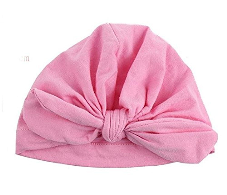 SODIAL 新生児 子供用 人気 スイミング帽子 かわいい ベビー キャップ ハット 結び目 ファッション スリーブ 柔らかい (pink)