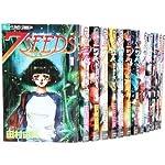 7SEEDS コミックセット (フラワーコミックスアルファ) [マーケットプレイスセット]