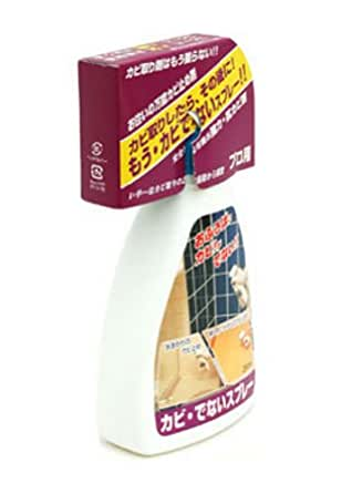 日本ミラコン産業 室内のカビ止め剤 カビ・でないスプレー