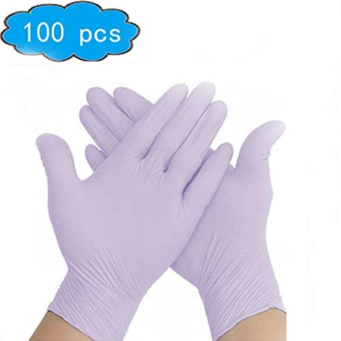 ズームスクラブリーズニトリル手袋 - 医療用グレード、パウダーフリー、使い捨て、非滅菌、食品安全、テクスチャード加工、紫色、便利なディスペンサーパッケージ100、中サイズ、サニタリー手袋 (Color : Purple, Size : L)