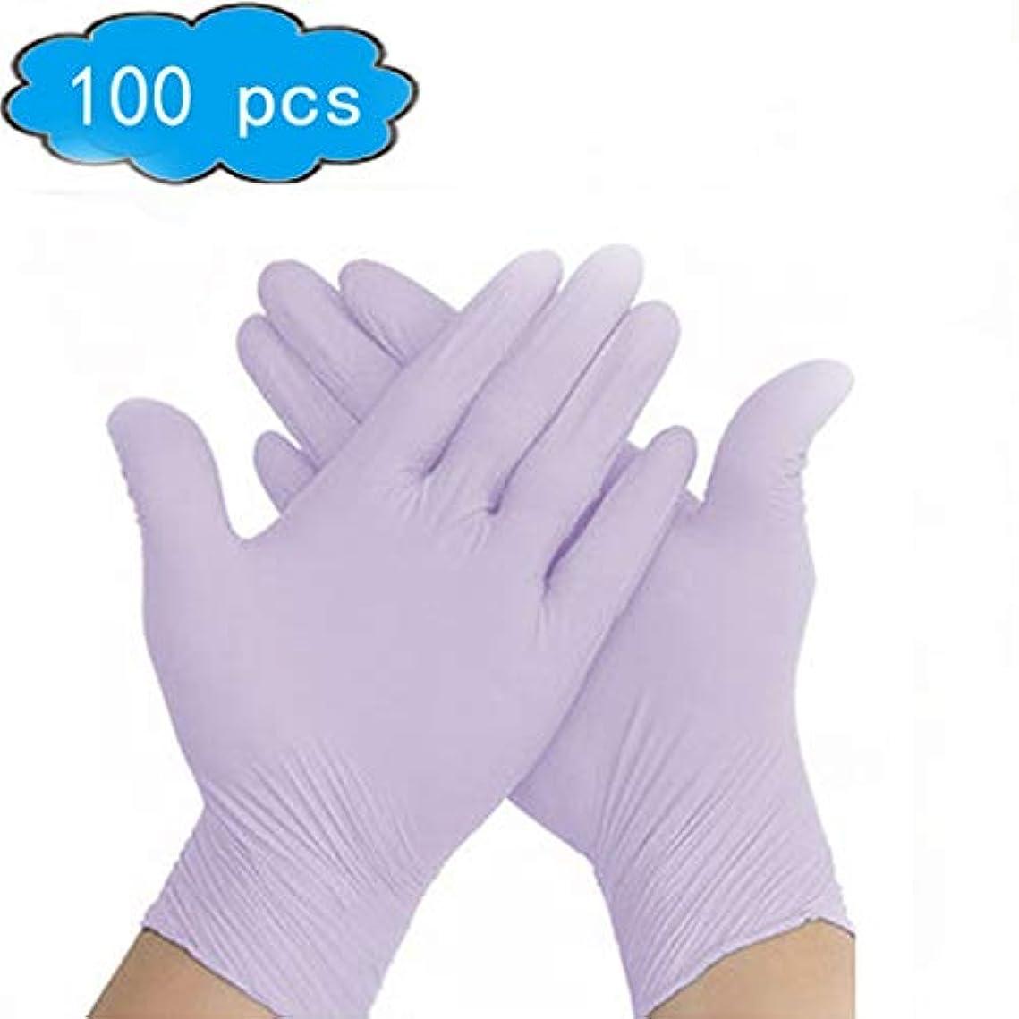 愛されし者ウルルペルセウスニトリル手袋 - 医療用グレード、パウダーフリー、使い捨て、非滅菌、食品安全、テクスチャード加工、紫色、便利なディスペンサーパッケージ100、中サイズ、サニタリー手袋 (Color : Purple, Size : L)