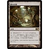 MTG [マジックザギャザリング] 変わり谷[レア] /M14-228-R シングルカード