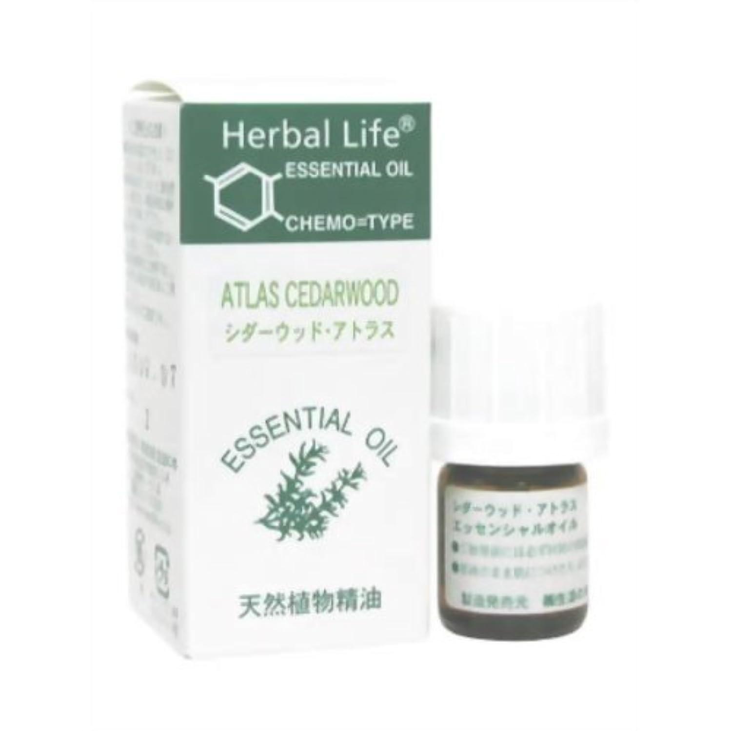 相対的楽しむ過半数Herbal Life シダーウッド?アトラス 3ml