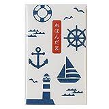 夏のお年玉…お盆玉/ポチ袋 (マリン/活版印刷)