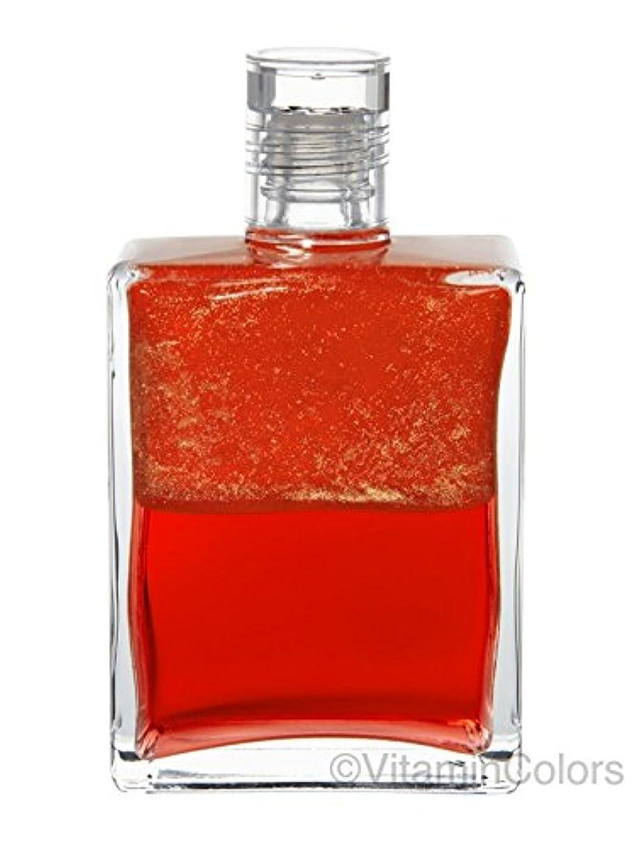 可能にするくすぐったいふざけたオーラソーマ イクイリブリアムボトル50ml B105「大天使アズラエル」Aurasoma