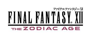 ファイナルファンタジーXII ザ ゾディアック エイジ【Amazon.co.jp限定】アイテム未定