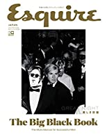 メンズクラブ 2019年 1月号増刊 Esquire The Big Black Book WINTER 2018 (MEN'S CLUB 増刊)