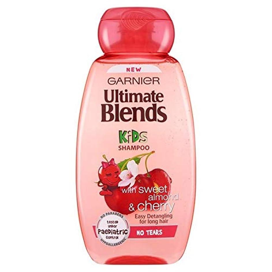 戸口独裁方法論[Garnier ] ガルニエ究極のブレンド子供たちの桜&アーモンドシャンプー250Ml - Garnier Ultimate Blends Kids Cherry & Almond Shampoo 250ml [並行輸入品]