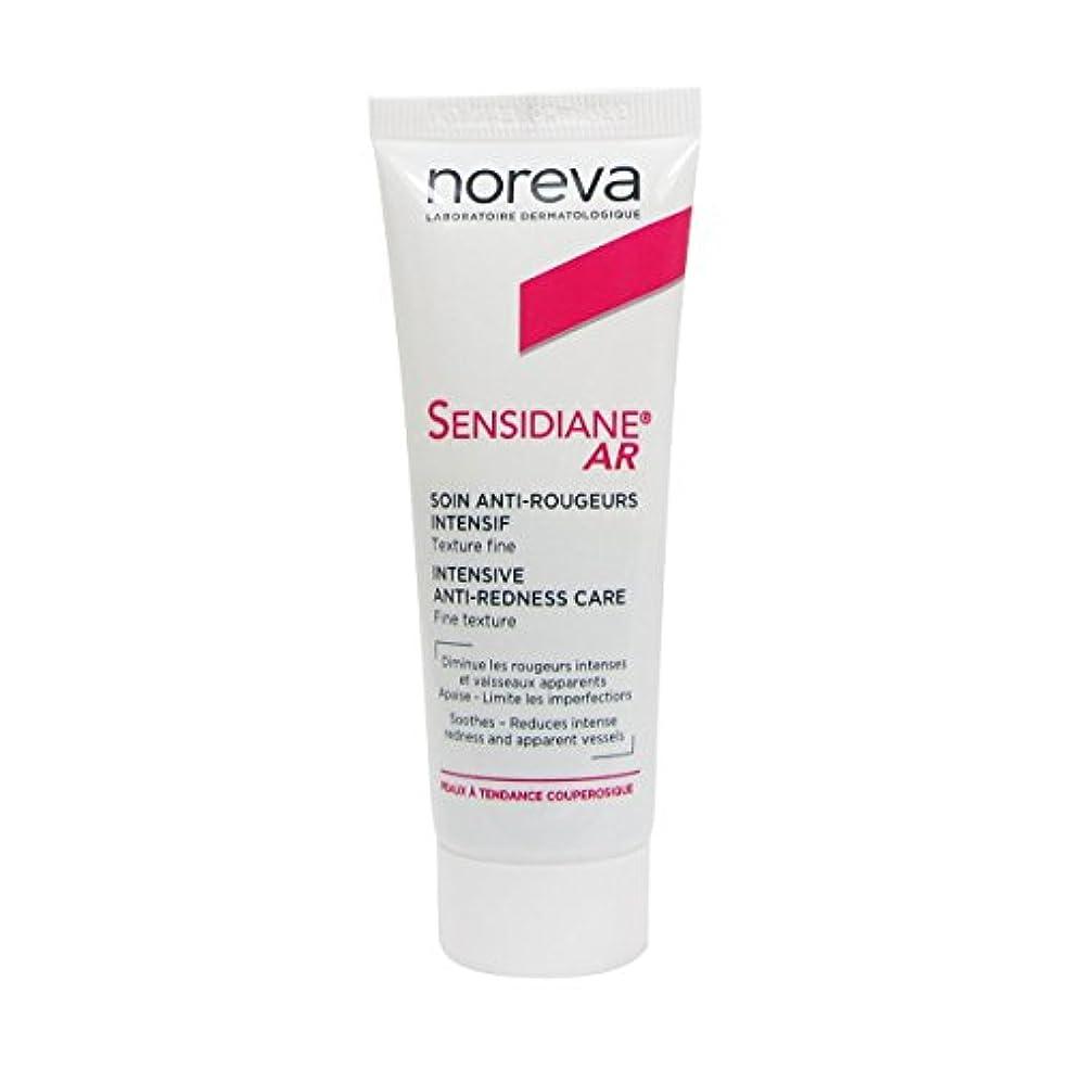 Noreva Sensidiane Ar Intensif 30ml [並行輸入品]