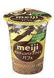 [冷凍] チョコバナナアイスパフェ 185ml