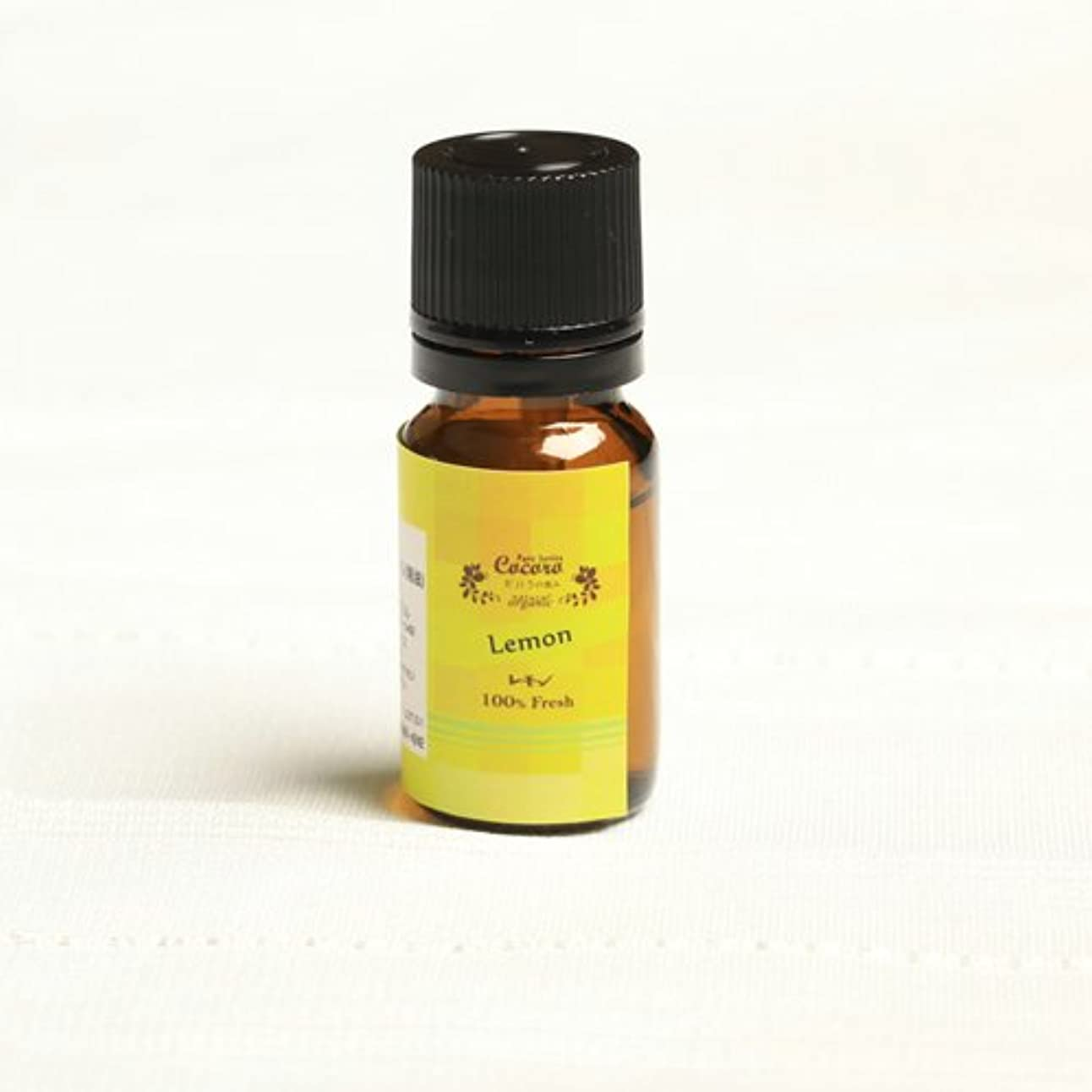 宿自発的蒸発レモン 製油100% 2本セット
