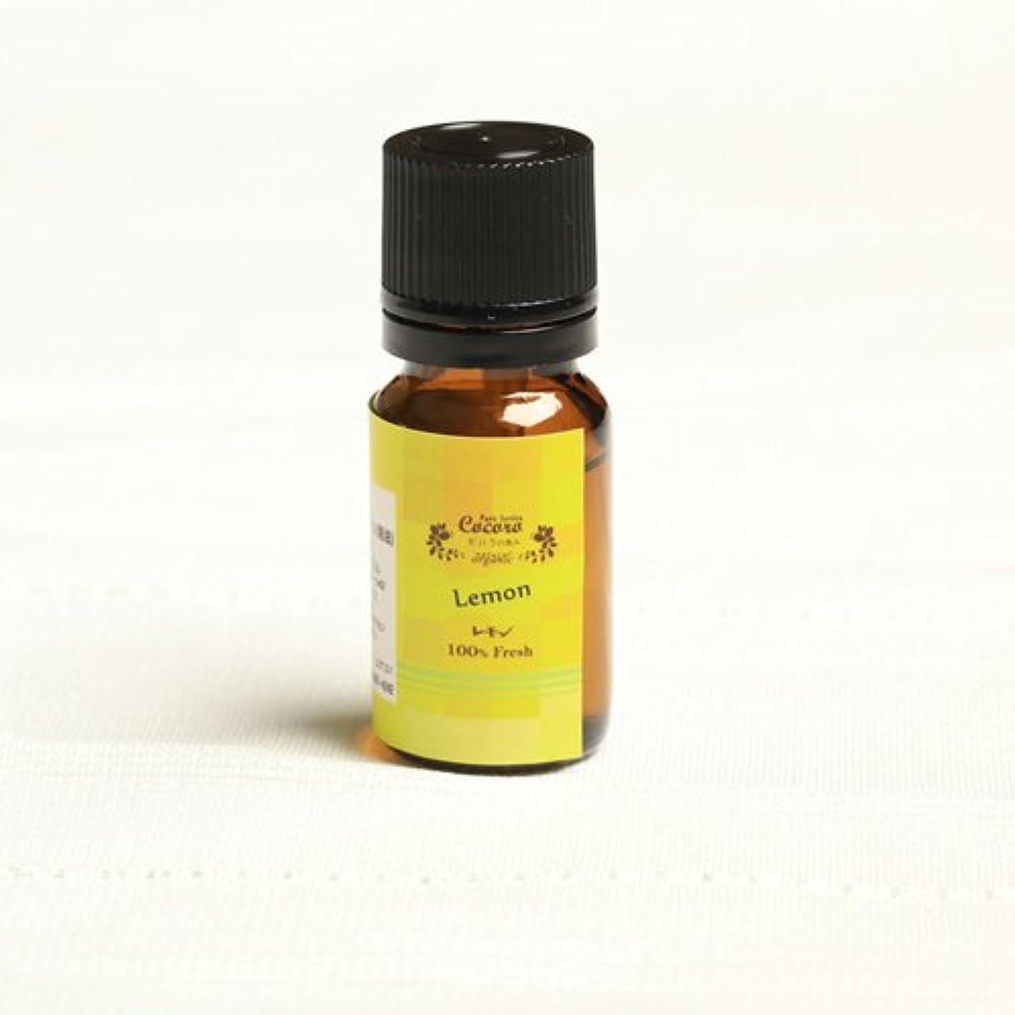 活気づくハーフ擁するレモン 製油100% 2本セット