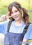 【込山榛香】 公式生写真 AKB48 NO WAY MAN 通常盤封入 池の水を抜きたいVer.