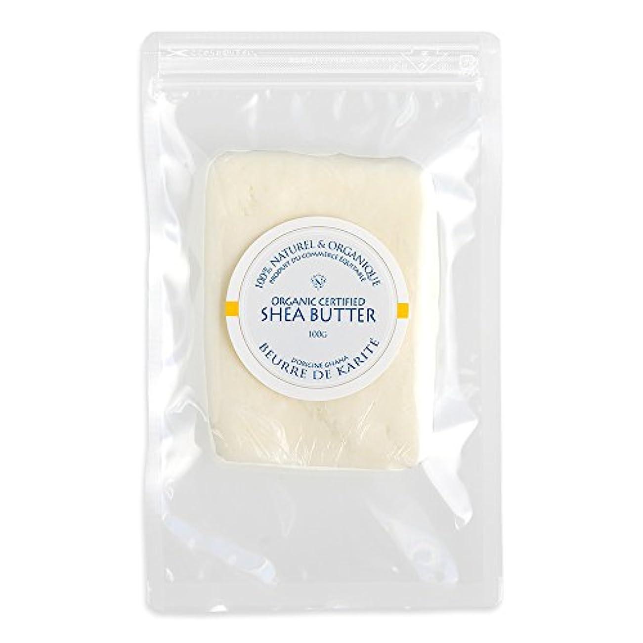 牛肉微弱ナイトスポットNAGOMI AROMA オーガニック 精製シアバター100g