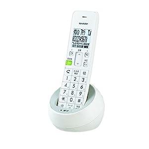 シャープ デジタルコードレス電話機 子機1台タイプ ホワイト系 JD-S08CL-W