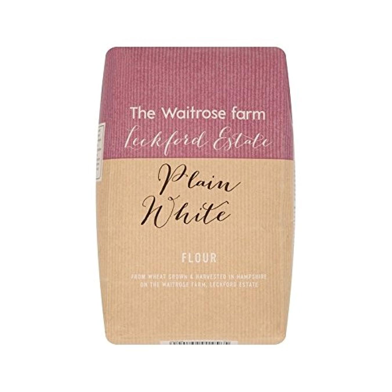 歩行者黙認する爵Leckford無地の白い粉1.5キロ (Waitrose) (x 2) - Leckford Plain White Flour Waitrose 1.5kg (Pack of 2)